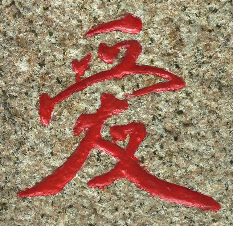 chinese-sign